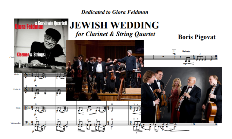 Jewish Wedding / Tzfat (2002 - 2008)