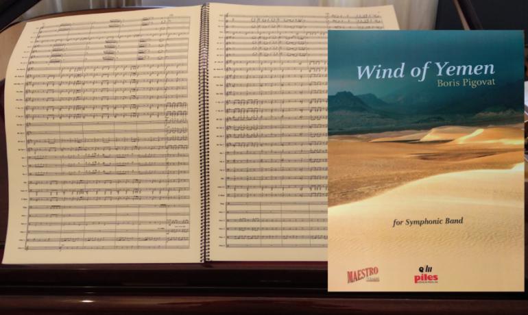 Wind of Yemen (2000)