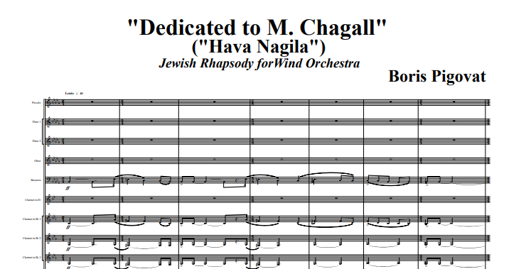 """Dedicated to Marc Chagall"" (""Hava Nagila"")"