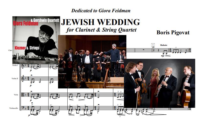 Jewish Wedding / Tzfat (2002 – 2008)