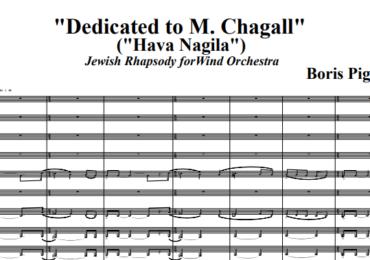"""Dedicated to Marc Chagall"" (""Hava Nagila"")"